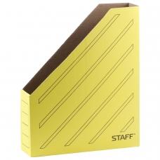 Лоток вертикальный для бумаг 260х320 мм, 75 мм, до 700 листов, микрогофрокартон, STAFF, ЖЕЛТЫЙ, 128883