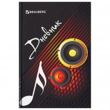 Дневник для музыкальной школы, 48 л., твердый, BRAUBERG, выборочный лак, справочный материал, 'На повторе', 104976