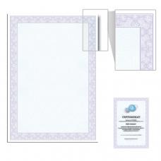 Сертификат-бумага для лазерной печати BRAUBERG, А4, 25 листов, 115 г/м2, 'Голубая сеточка', 122618