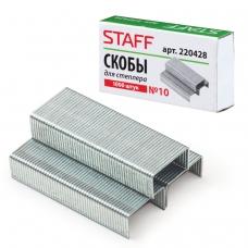 Скобы для степлера STAFF №10, 1000 штук, в картонной коробке, до 20 листов, 220428