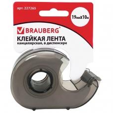 Клейкая лента 19 мм х 10 м в диспенсере тонированный серый, BRAUBERG, 227265