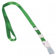 Лента для бейджей BRAUBERG, 45 см, съемный пластиковый клип-замок, с петелькой, зеленая, 235731
