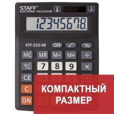 Калькулятор STAFF PLUS настольный STF-222, 8 разрядов, двойное питание, 138x103 мм, 250418