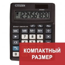 Калькулятор CITIZEN BUSINESS LINE CMB1001BK, настольный, 10 разрядов, двойное питание, 100x136 мм